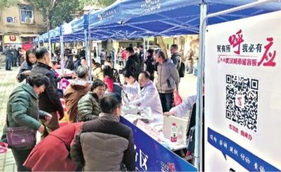 """""""民呼我应进社区""""走进江汉带来好消息:学校和公园都规划好了江汉路全新升级为老旧社区送大礼包"""
