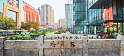 彰显送彩金的棋牌娱乐网站人文特色与创新活力,中心城区集中成片展示城市形象7个亮点区片可看可思可用可忆